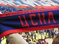 CSKA ultras.JPG