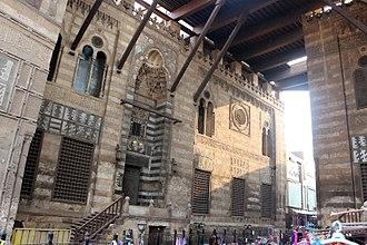 Sultan Al-Ghuri Complex - Image: Cairo, moschea di al ghouri, 01