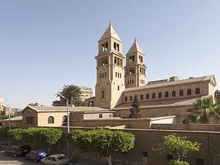 Botroseya Church bombing suicide bombing on 11 December 2016