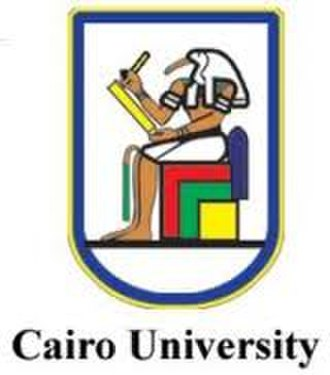 Cairo University - Thoth, the embodiment of knowledge, hieroglyphs, and wisdom.