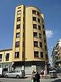 Calle Mármoles 39, Málaga.jpg