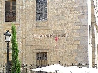 Capilla de Cerralbo. Detalle en la plaza Mazarrasa.jpg