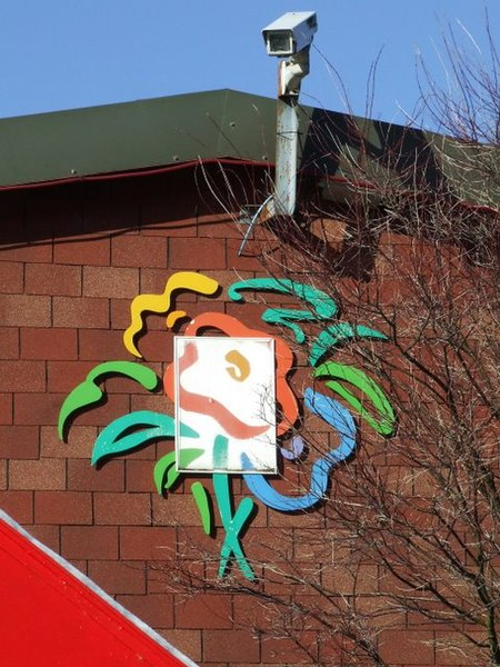 Cardwell Garden Centre Craft Shop