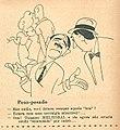 Careta caricature Melhoral ed 3 jul 1943.jpg
