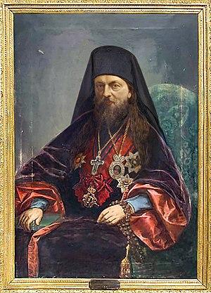 Patriarch of All Romania - Image: Carol Popp de Szathmáry Miclescu Calinic