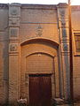 Carved - brick - Main door of Mojtahedi house in Nishapur - Anbar e Amouzesh Parvaresh 2.JPG