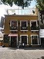 Casa Hidalgo restaurant.jpg