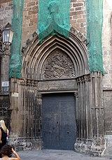 Puerta de la Piedad