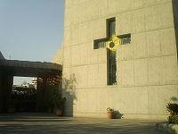 Catedral de Ecatepec1 entrada lateral.JPG