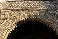 Catedral de Sevilla. Puerta del Perdón. 05.JPG