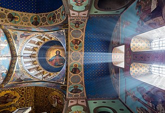 Tbilisi Sioni Cathedral - View of the ceiling