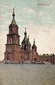 Cathedral in Habarovsk.jpg