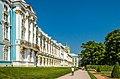 Catherine Palace in Tsarskoe Selo 01.jpg