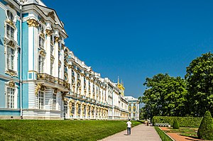Catherine Palace - South side, view from the garden