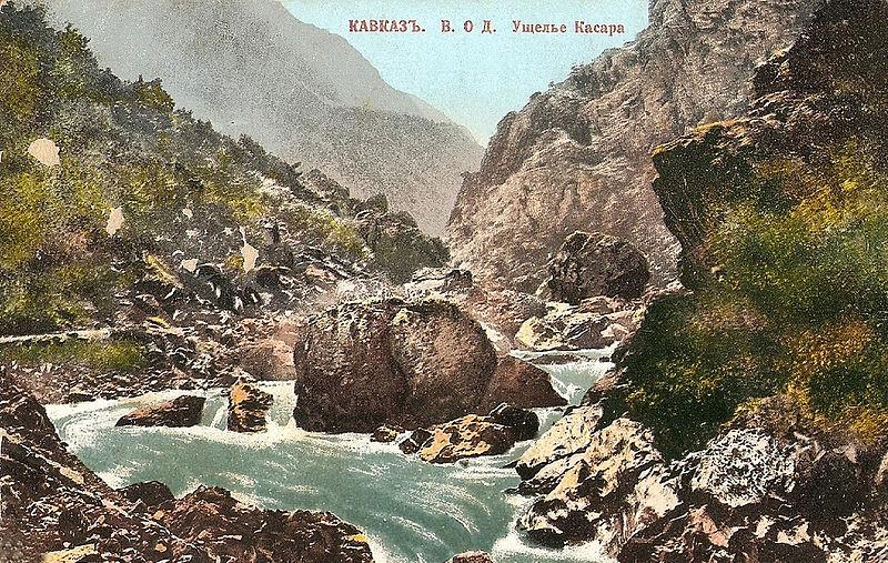File:Caucasus. Qasara Gorge.jpg