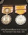 Chakrabarti Mala Medal (1893-1911), Coin Museum, Bangkok (2).jpg