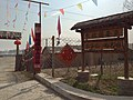 Changping, Beijing, China - panoramio (268).jpg