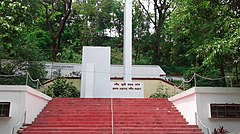 Chattogram Central Shaheed Minar - 3.jpg