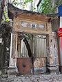 Chiếc cổng cổ kính của ngôi nhà số 29 phố Lê Ngọc Hân (trước kia là phố Lữ Gia), quận Hai Bà Trưng, Hà Nội.jpg