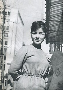 Black and white image of Chieko Baisho from 1962