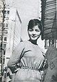 Chieko Baisho.1962.jpg