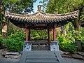 China Jinan Baotu Spring 5196935.jpg