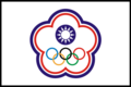 Chinese Taipei Olympic Flag (bordered).png