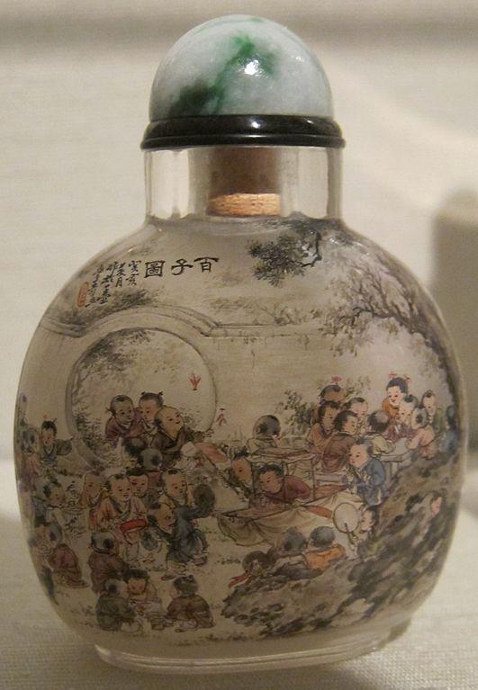 Th Century Glass Vase Chinese
