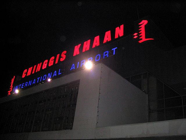 Aeropuerto Internacional Gengis Kan