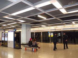 Hongqihegou Station - Image: Chongqing Rail Transit Hongqihegou Line 3