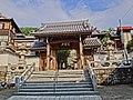 Choshoji temple - panoramio.jpg