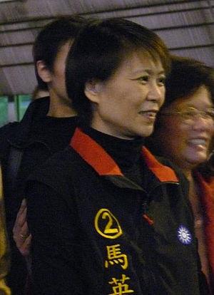 Christine Chow Ma - Image: Christine Chow Ma