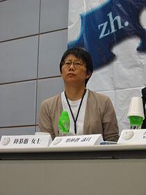 Christine Loh CWMC 2006.jpg