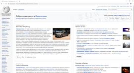 Chromium — Википедия