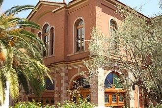 Church of St. Symeon, Mytilene - Church of Saint Symeon Mytilene