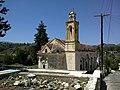 Chypre Vysakia Eglise 16062014 - panoramio.jpg