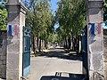 Cimetière Aubervilliers 2.jpg