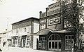 Cinéma se trouvant sur la rue Sacré-Coeur à Alma (Québec).jpg