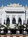 City Hall Facade with Passersby - Yangon - Myanmar (Burma) (11751348116).jpg