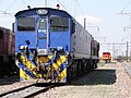Class 7E1 E7106.jpg