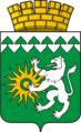 Coat of Arms of Berezovsky (Sverdlovsk oblast).png