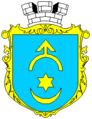 Coat of Arms of Dubno.png