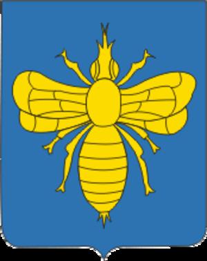 Klimavichy - Image: Coat of Arms of Klimavičy, Belarus