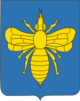 Coat of Arms of Klimavičy, Belarus.png
