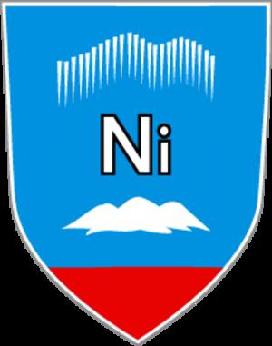 Nikel - Image: Coat of Arms of Nikel