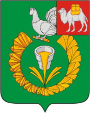 Verkhny Ufaley