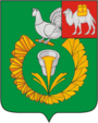 Coat of Arms of Verkhny Ufaley (Chelyabinsk oblast).png