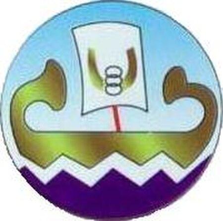 Coat of arms of Kafr El-Sheikh Governorate.jpg