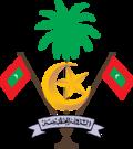 몰디브의 국장