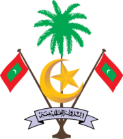 Coat of arms of Maldives.png